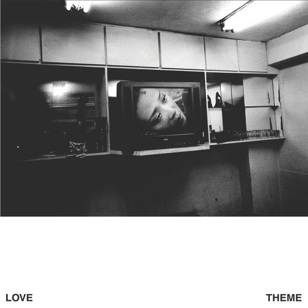 Love Theme artwork