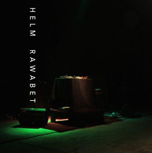 Rawabet — Helm
